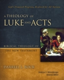 Cover Image: A Theology of Luke and Acts