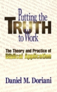 Cover Image: Putting the Truth to Work