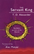 Cover Image: The Servant King